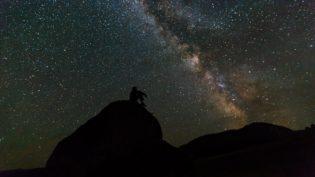 Milky Way 916523